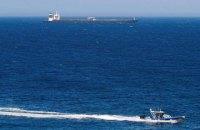 США ввели санкции в отношении задержанного в Гибралтаре иранского супертанкера