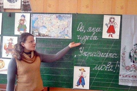 В Одессе учительница довела пятиклассницу до слез из-за украинского языка на уроке, ее уволят