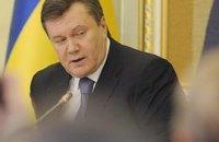 Янукович по-хорошему просит сократить чиновников в регионах