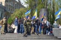 """Представники """"Свободи"""" чергують біля постаменту пам'ятника Леніну"""
