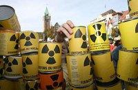 Фукусима: поворотный момент для «мирного атома»?