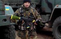 В Луганской области погиб боец Нацгвардии