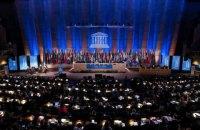 Ізраїль готовий піти за США і покинути ЮНЕСКО