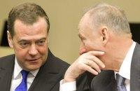 Медведєв закликав керівництво РФ відмовитися від контактів із владою України до її зміни