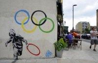 В Олімпійському селищі Лондона прогримів вибух