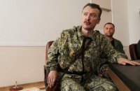 Гіркін заборонив журналістам працювати в зоні бойових дій