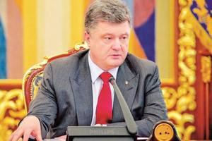 Порошенко виступив за підготовку до партизанської війни