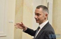 АП призначила внутрішнє розслідування за звинуваченням Філатова у корупції