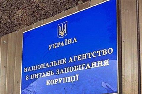 НАПК передало в полицию материалы о возможных неправомерных взносах в избирательный фонд Зеленского