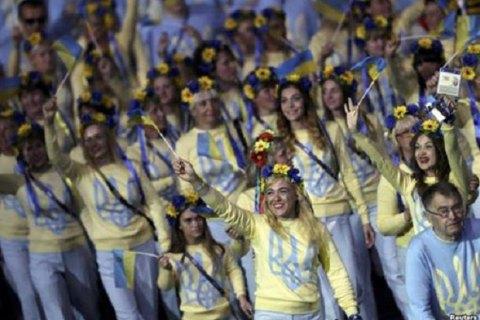 Минспорта выплатило премии призерам Паралимпиады в Рио