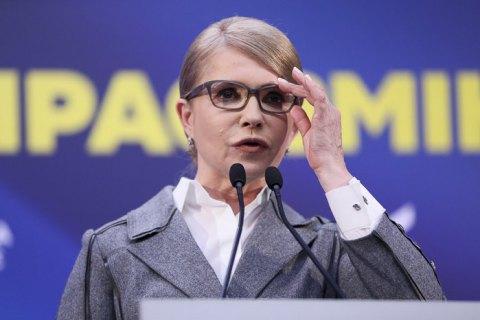 Тимошенко отказалась вести дебаты между Зеленским и Порошенко