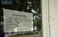 В Украине обновили эпидемические зоны, Киев перешел в желтую