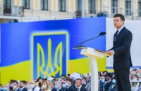 """Зеленський попросив """"не плутатись під ногами"""" тих, хто мав шанс розбудувати Україну"""