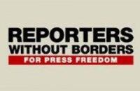 """Репортеры без границ"" опубликовали доклад о Януковиче"