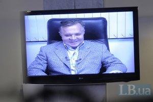 Деньги за убийство Щербаня передавал Кириченко