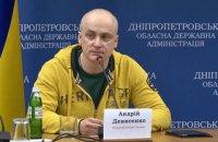 Экснардеп Денисенко заявил, что его подозревают в избиении полицейского во время визита Зеленского в Днепр