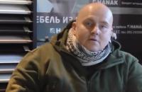 """У Чехії бойовика """"ДНР"""" заочно засудили на 20 років"""