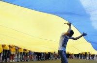 Опозиція розгорнула найбільший в Україні державний прапор