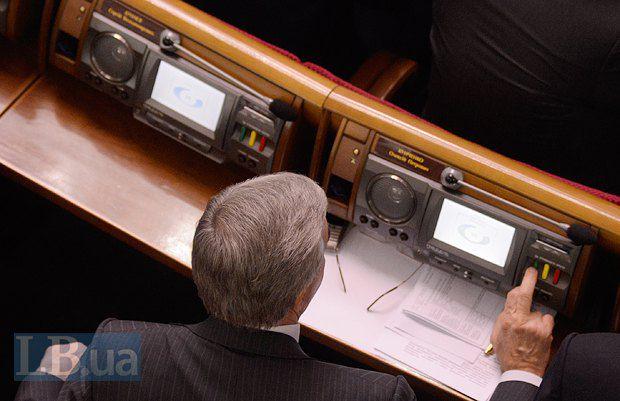 Алексей Кунченко голосует за себя...