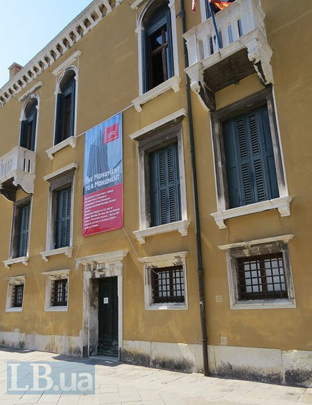 Организовать работу украинского павильона в Венеции было непросто из-за смены министров