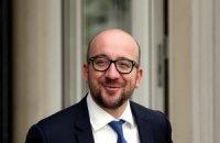 Правительство Бельгии возглавит самый молодой в истории премьер