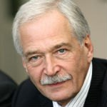 Грызлов Борис Вячеславович