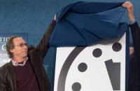 Часы Судного дня перевели еще на 30 секунд вперед