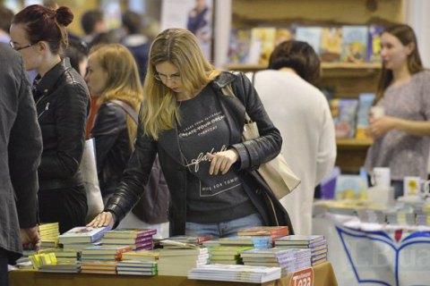 31% украинцев вообще не читают книг, - опрос