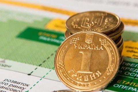 Міжнародні резерви України у вересні зменшилися на 8,7%, до $26,5 млрд