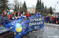 Луцкий Евромайдан едет в Киев
