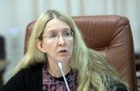 """""""Оппоблок"""" зарегистрировал в Раде постановление о признании работы Супрун неудовлетворительной"""