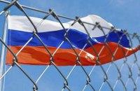 Продовження економічних санкцій ЄС проти Росії набуло чинності
