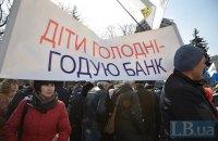 Как крымские переселенцы воюют с украинскими банками