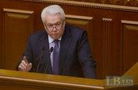 У Москві почався суд за визнання Революції гідності держпереворотом