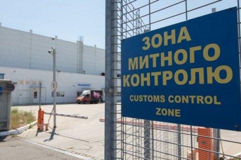 Экс-сотрудник Одесской таможни задержан по подозрению в хищении арестованного товара на 154 млн гривен