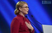 """Тимошенко пообещала уйти с поста президента через 100 дней, если не сможет показать """"очевидные результаты"""""""