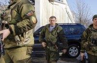 """У """"ДНР"""" запланували диверсії в мирних регіонах на свята, - Нацполіція"""
