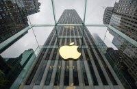 Італія оштрафувала Apple на 10 млн євро
