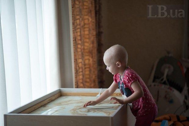 Алиса в Киевском центре для онкобольных детей 'Дача'