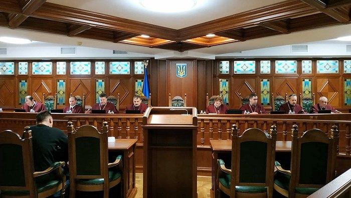 Засідання Другого сенату Конституційного Суду України