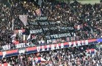 Фани ПСЖ ображали Неймара під час матчу чемпіонату Франції