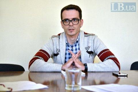 """Єгор Стадний: """"Мінфін просто ставить ультиматум і врізає кошти на свій розсуд"""""""