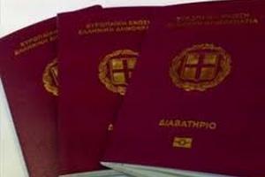 У Греції ускладнять процедуру отримання громадянства