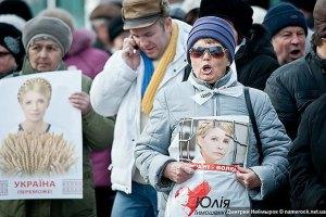 Сторонники Тимошенко устроили пикет