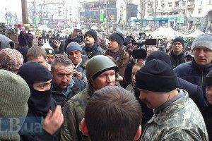 """""""Свобода"""" дала владі годину на закриття кримінальних справ проти активістів"""