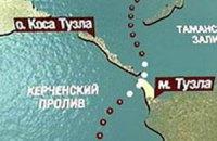 Россияне 15 часов стоят в очереди, чтобы выехать из Крыма