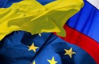 Рада ЄС звинуватила Росію в ескалації насильства на Донбасі