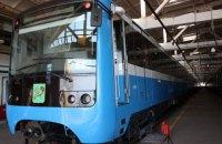 Харківське метро вперше за 11 років купило новий потяг