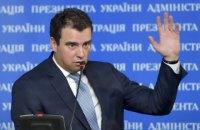 Кононенко викликав Абромавичуса до суду