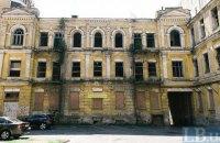Минкульт внес 537 объектов в реестр памятников местного значения